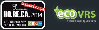 ecovrs on horeca 2014